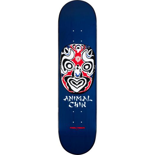 Powell Peralta LIGAMENT Chin Mask Skateboard Deck Navy - 8 x 32.125