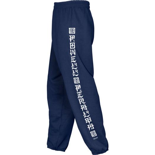 Powell Peralta Animal Chin Sweatpants Navy